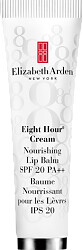 Elizabeth Arden Eight Hour Nourishing Lip Balm SPF20