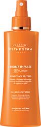 Institut Esthederm Bronz Impulse UV in Cellium Face and Body Spray 150ml
