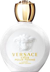 Versace Eros Pour Femme Luxury Body Lotion 200ml