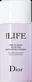 DIOR Hydra Life Time To Glow - Ultra Fine Exfoliating Powder 40g