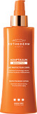 Institut Esthederm Adaptasun Sensitive Protective Body Lotion - Strong Sun 200ml