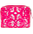 Emma Lomax SOS Kit Pink Lace Hen