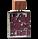 Lubin Figaro Eau de Parfum Spray 75ml